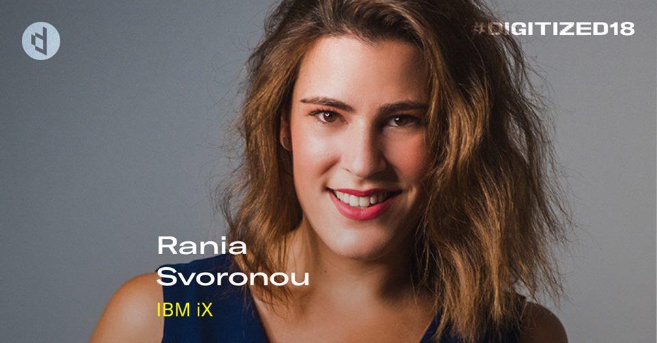 ΣΑΕΔ PROFILES: ΡΑΝΙΑ ΣΒΟΡΩΝΟΥ