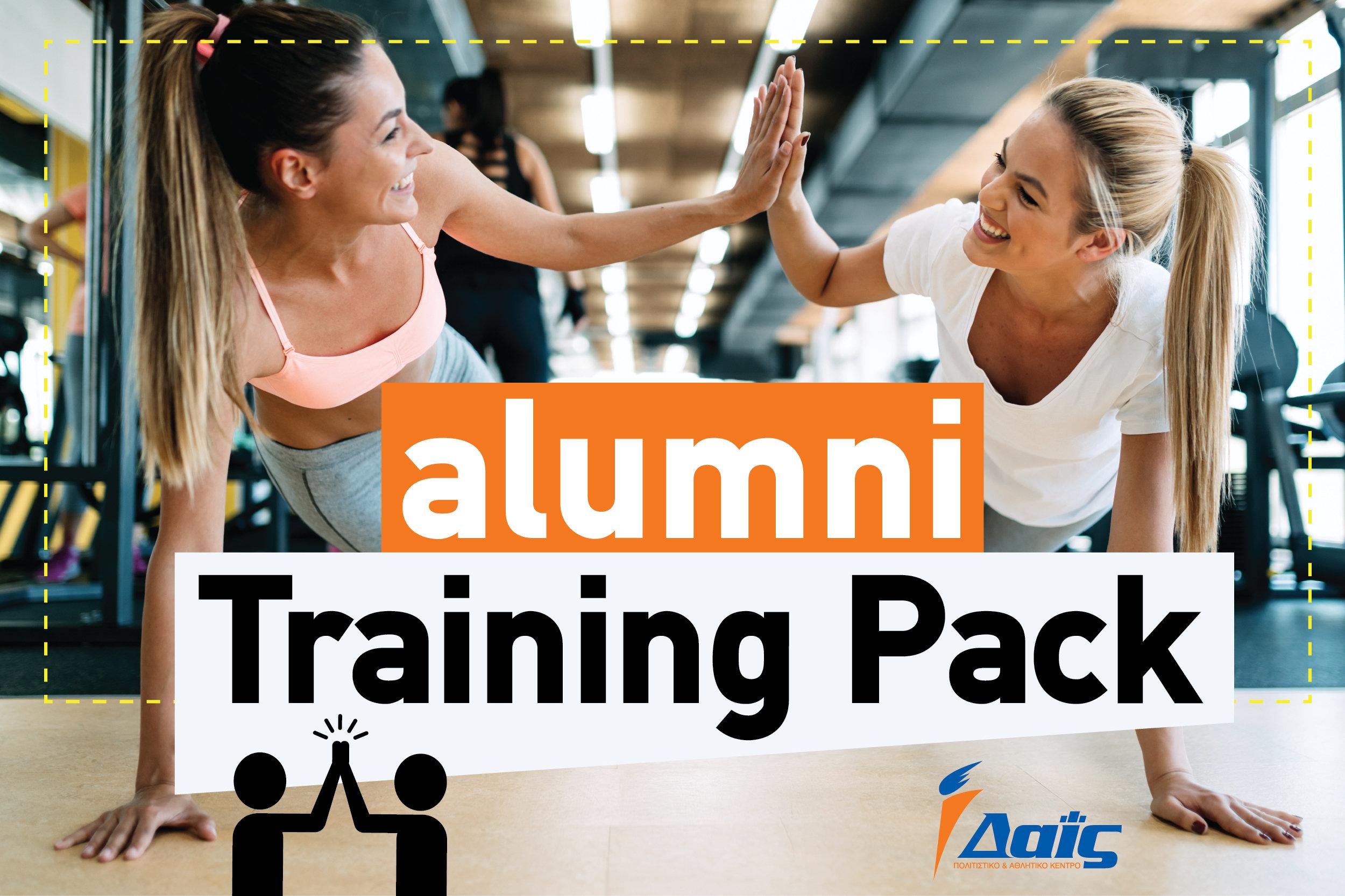 Alumni Training Pack μόνο με 99€!