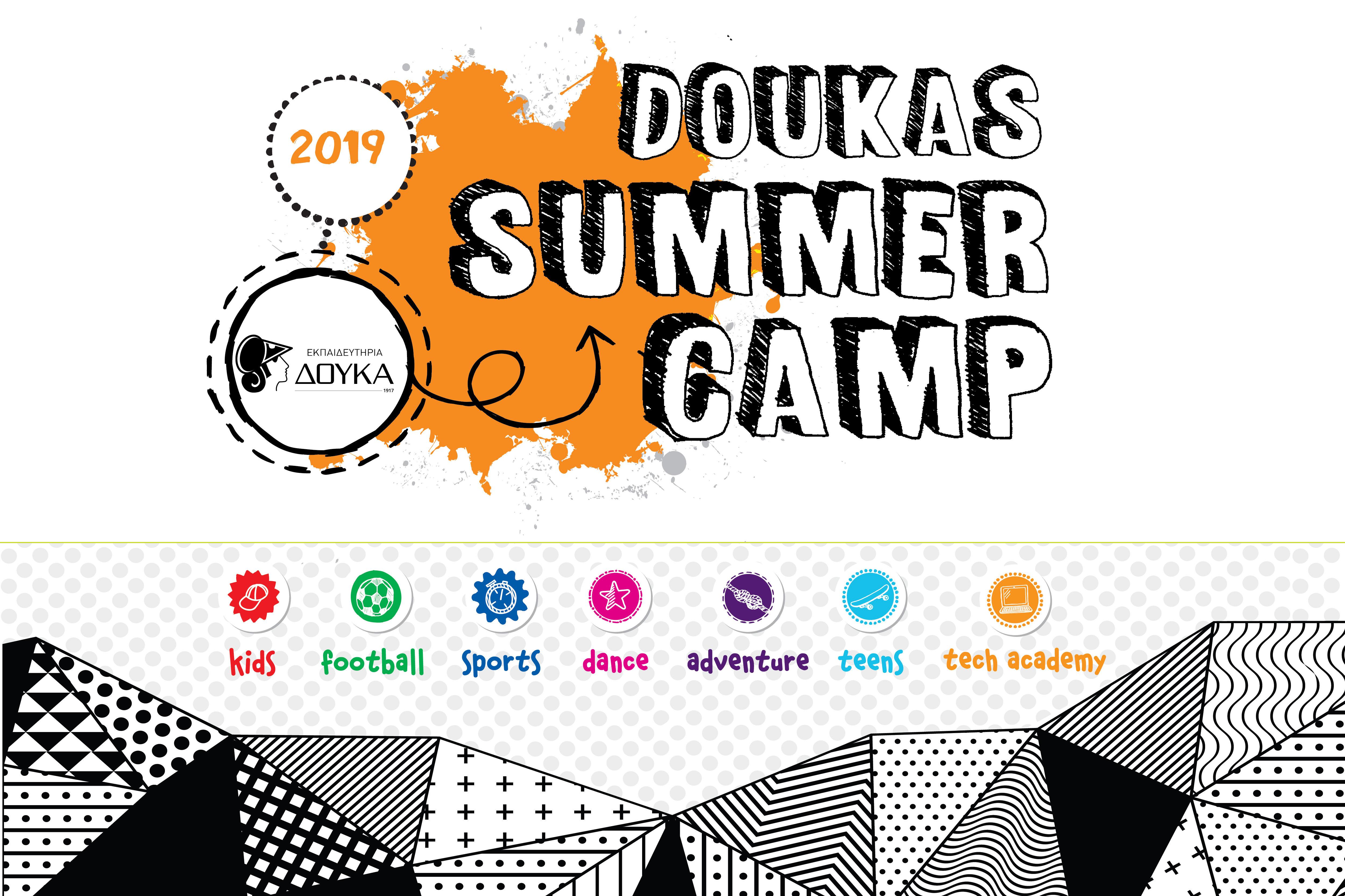 Doukas Summer Camp